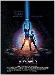 Постер к фильму Трон