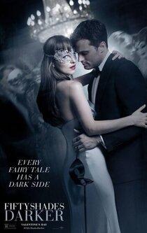 Постер к фильму На пятьдесят оттенков темнее