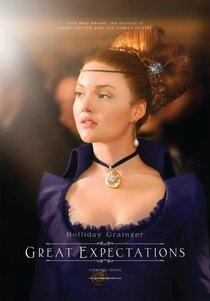 Постер к фильму Большие надежды