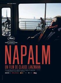 Постер к фильму Напалм