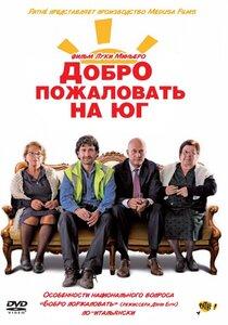Постер к фильму Добро пожаловать на юг