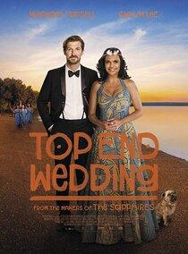 Постер к фильму Свадьба по высшему разряду