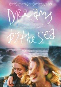 Постер к фильму Мечты у моря