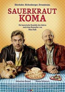 Постер к фильму Sauerkrautkoma