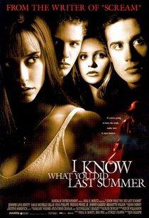 Постер к фильму Я знаю, что вы сделали прошлым летом
