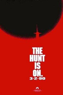 Охота за «Красным Октябрем»
