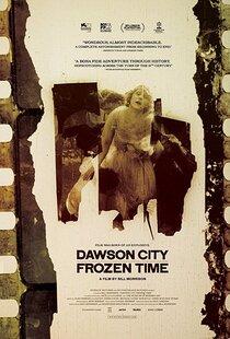 Постер к фильму Доусон: Застывшее время