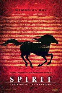 Постер к фильму Спирит: Душа прерий