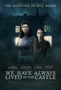 Постер к фильму Мы всегда жили в замке
