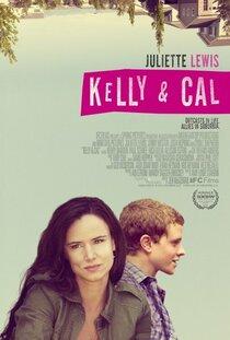 Постер к фильму Келли и Кэл