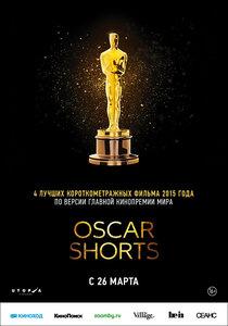 Oscar Shorts 2015. Фильмы