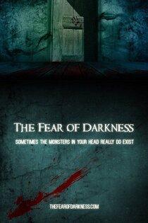 Постер к фильму Страх темноты