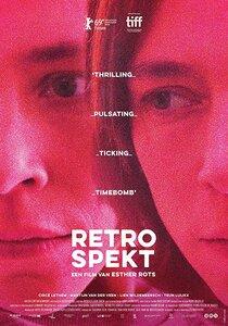 Постер к фильму Ретроспектива
