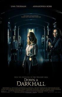 Постер к фильму Дальше по коридору