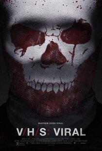 Постер к фильму З/Л/О/3: Новый вирус