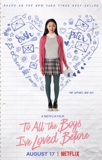 Постер к фильму Всем парням, которых я любила раньше