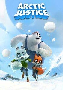 Постер к фильму Стражи Арктики
