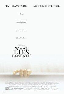 Постер к фильму Что скрывает ложь