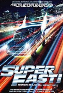 Постер к фильму Суперфорсаж!