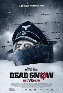 Постер к фильму Операция «Мертвый снег» 2