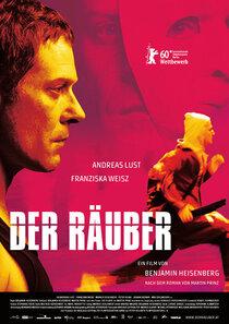 Постер к фильму Грабитель