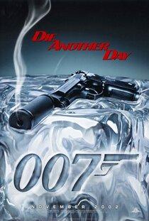 Постер к фильму Умри, но не сейчас