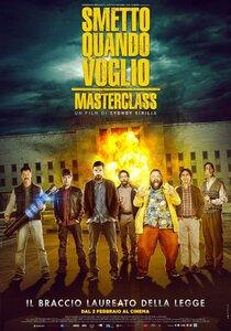 Постер к фильму Захочу и соскочу: Мастер-класс