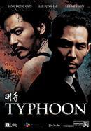 Постер к фильму Тайфун