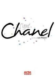 Под знаком Шанель