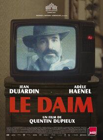 Постер к фильму Оленья кожа