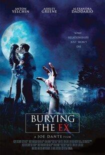 Постер к фильму Моя девушка – зомби