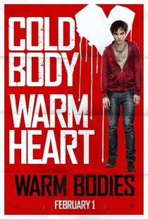 Постер к фильму Тепло наших тел
