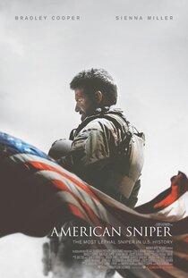 Постер к фильму Снайпер