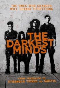Постер к фильму Темные отражения