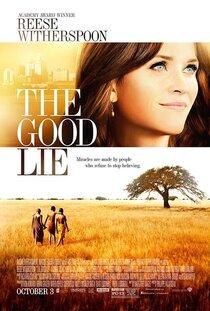 Постер к фильму Хорошая ложь