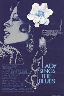 Постер к фильму Леди поет блюз