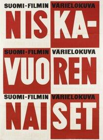Постер к фильму Женщины Нискавуори
