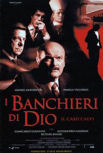 Постер к фильму Банкиры Бога