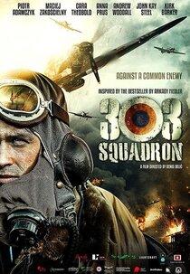 Постер к фильму 303-я дивизия