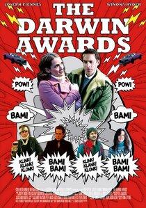 Постер к фильму Премия Дарвина