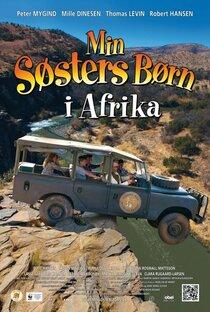 Постер к фильму Мои африканские приключения