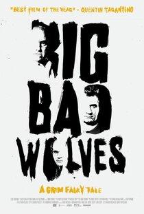 Постер к фильму Очень плохие парни