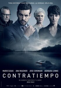 Постер к фильму Невидимый гость