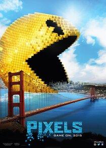 Постер к фильму Пиксели