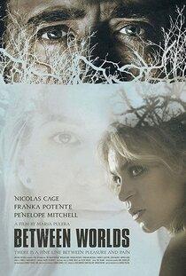 Постер к фильму Между мирами