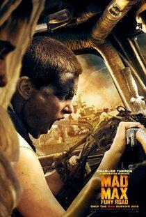 Постер к фильму Безумный Макс: Дорога ярости