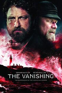 Постер к фильму Исчезновение