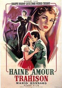 Постер к фильму Ночь любви