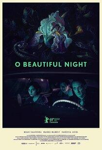 Постер к фильму О, прекрасная ночь