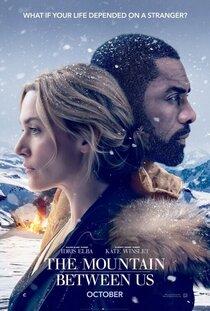 Постер к фильму Между нами горы